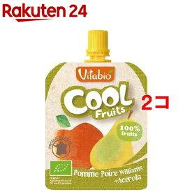 【訳あり】ヴィタビオ オーガニック クールフルーツ アップル&洋なし(90g*2コセット)【ヴィタビオ】