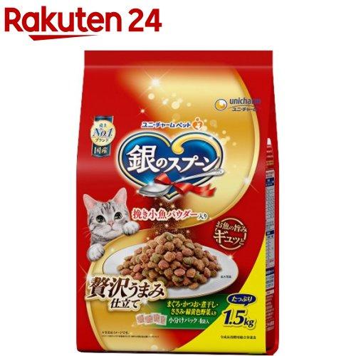 銀のスプーン 贅沢うまみ仕立て お魚・お肉・野菜入り(1.5kg)【銀のスプーン】