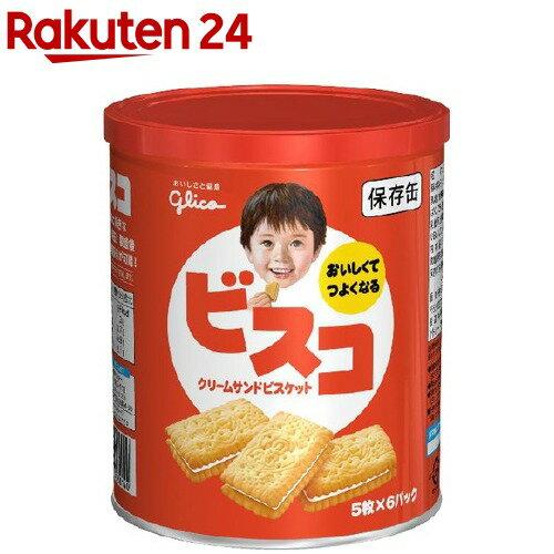 ビスコ保存缶(5枚×6パック入)【ビスコ】