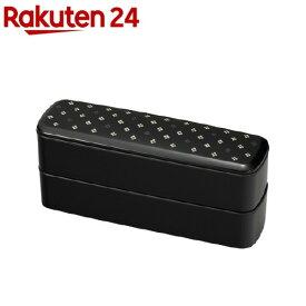 弁当箱 クリーンコート スリムランチ 2段 隅立紋 黒 L(1コ入)
