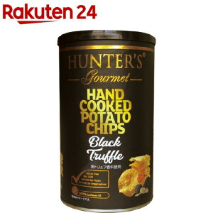 ハンター ポテトチップス 黒トリュフ風味(150g)