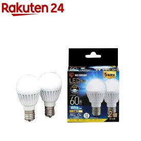 アイリスオーヤマ LED電球 E17 広配光2P 昼白色 60形 760lm LDA7N-G-E17-6T62P(2個入)【アイリスオーヤマ】