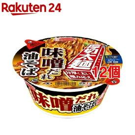 エースコック 厚切太麺 こってり味噌だれ油そば(12個セット)【エースコック】