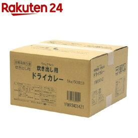 マジックライス 炊き出し用 ドライカレー(5kg)【マジックライス】[防災グッズ 非常食]