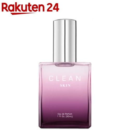 クリーン スキン オードパルファム(30mL)【クリーン(CLEAN)(香水)】【送料無料】