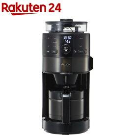 シロカ コーン式全自動コーヒーメーカー SC-C121(1台)【シロカ(siroca)】
