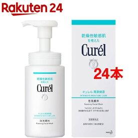 キュレル 泡洗顔料(150ml*24本セット)【キュレル】
