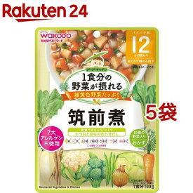 和光堂 1食分の野菜が摂れるグーグーキッチン 筑前煮 12か月頃〜(100g*5コセット)【wako11ki】【グーグーキッチン】