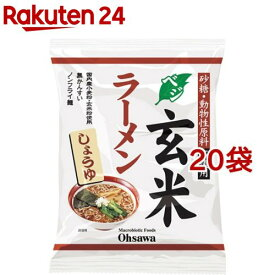 オーサワのベジ玄米ラーメン(しょうゆ)(112g*20コセット)【オーサワ】