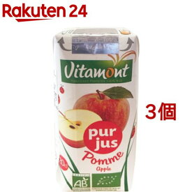 ヴィタモン アップルジュース(200ml*3コセット)【ヴィタモン】