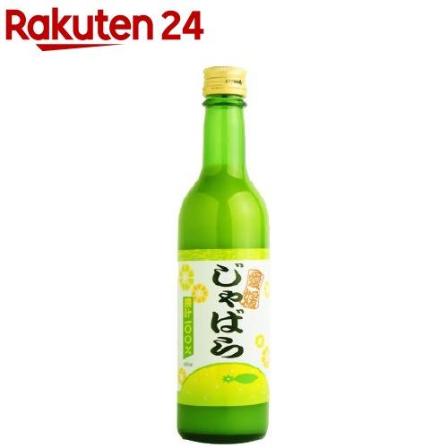 愛媛じゃばら果汁100%(360mL)【愛媛宇和島じゃばら】