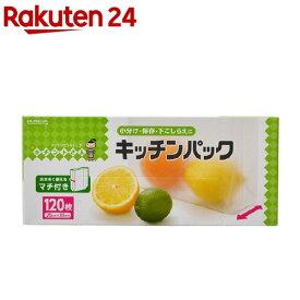 キチントさん キッチンパック(120枚入)【キチントさん】