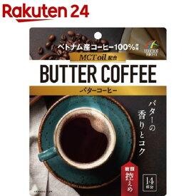 ユニマットリケン バターコーヒー(70g)【ユニマットリケン】