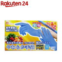 やわらか手袋 ハイグレード スーパーブルー Mサイズ(50枚入)【やわらか手袋】