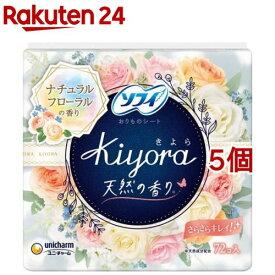 ソフィ Kiyora フレグランス ホワイトフローラルの香り(72枚入*5個セット)【ソフィ】