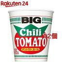 日清 カップヌードル チリトマトヌードル ビッグ(12コ)【カップヌードル】