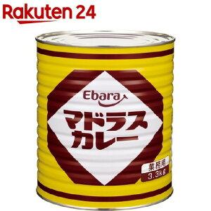 エバラ マドラスカレー 業務用(3.3kg)【エバラ】