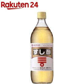 ミツカンすし酢(900mL)
