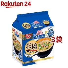 日清 お椀で食べるカップヌードル シーフード 3食パック(102g*3コセット)【カップヌードル】