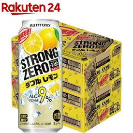 サントリー -196度 ストロングゼロ ダブルレモン(500ml*48本セット)【-196度 ストロングゼロ】