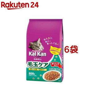 カルカン ドライ 毛玉ケア かつおとチキン味(800g*6袋セット)【カルカン(kal kan)】[キャットフード]