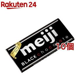 明治 ブラック チョコレート(50g*10コセット)【明治チョコレート】[ホワイトデー 義理チョコ]
