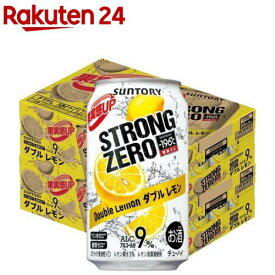 サントリー -196℃ ストロングゼロ ダブルレモン(350mL*48本セット)