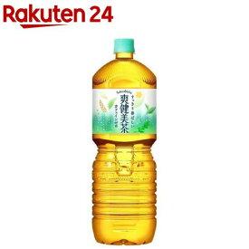 爽健美茶 すっきりブレンド ペコらくボトル(2L*6本入)【zsdr2019】【爽健美茶】