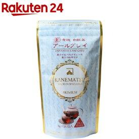 有機 和紅茶 アールグレイ ティーバッグ(3g*20包入)【org_5】