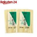 割り箸 竹 天削箸 24cm(100膳入*2パック)