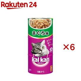 カルカン ハンディ缶 まぐろ味 1歳から(160g*18缶セット)【カルカン(kal kan)】[キャットフード]