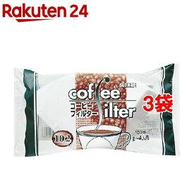 サンナップ 酸素漂白コーヒーフィルター 2-4人用(100枚入*3コセット)【サンナップ】