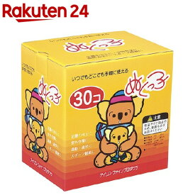 カイロ 貼らないぬくっ子 カイロ(30コ入)【coldprotect-3】【ぬくっ子】