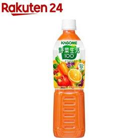 野菜生活100 オリジナル スマートPET(720ml*15本入)【野菜生活】