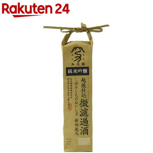 加茂錦 米袋 純米吟醸(720mL)
