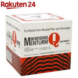 【第3類医薬品】メンターム Q軟膏(430g)【KENPO_11】【メンターム】