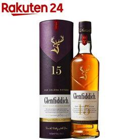 シングルモルト ウイスキー グレンフィディック 15年 イギリス(700ml)【サントリー】