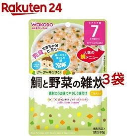和光堂ベビーフード 鯛と野菜の雑炊(80g*3袋セット)【グーグーキッチン】