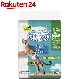 マナーウェア ねこ用 猫用おむつ SSサイズ(16枚入)【マナーウェア】