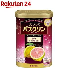 大人のバスクリン 魅惑のピンク檸檬の香り(600g)【バスクリン】