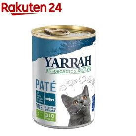 ヤラー キャットディナー フィッシュ缶(400g)【ヤラー】[キャットフード]