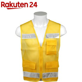SK11 パトロールベスト イエロー/反射テープ白 SK-PAT-Y(1コ入)【SK11】