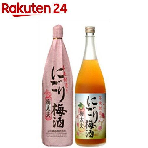 山元酒造 にごり梅酒 梅太夫 リキュール 12度(1.8L)