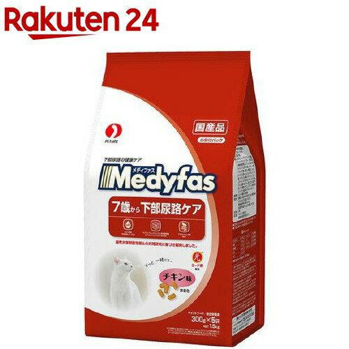 メディファス 7歳から高齢猫用 チキン味(300g*5袋入)【メディファス】