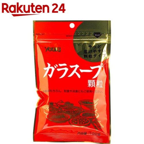 ユウキ ガラスープ(袋)(100g)