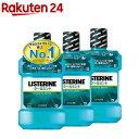 薬用リステリン クールミント(1000ml*3コセット)【oralcare-5】【b5x】【LISTERINE(リステリン)】[マウスウォッシュ]