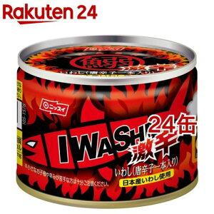 ニッスイ スルッとふた IWASHI 唐辛子一本入り(150g*24缶セット)【ニッスイ】