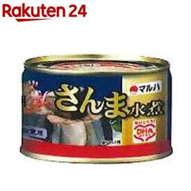 マルハ 月花さんま水煮(200g)【マルハ】[缶詰]