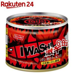 ニッスイ スルッとふた IWASHI 唐辛子一本入り(150g*6缶セット)【ニッスイ】