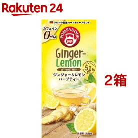 ポンパドール ジンジャー&レモン ティーバッグ(10包*2コセット)【POMPADOUR(ポンパドール)】